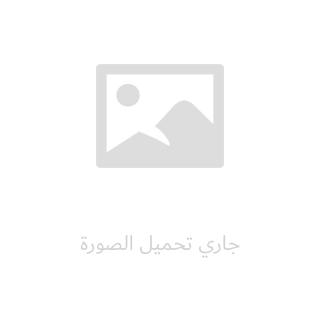 جوهرة الغزو اللزج - 60
